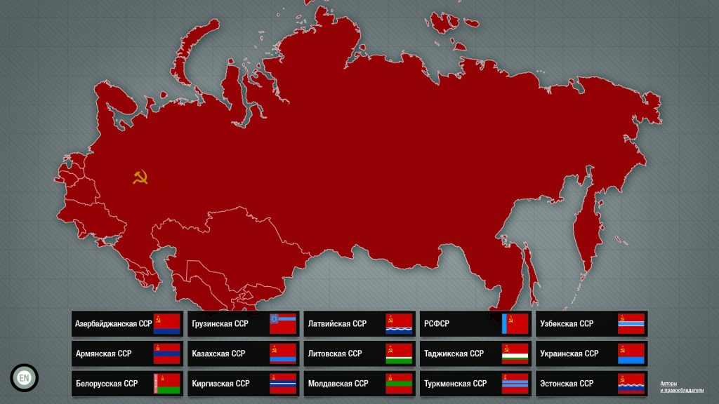 Independent Republics